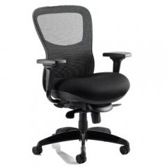 Covert Mesh Office Chair