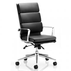 Savoy High Back Office Chair