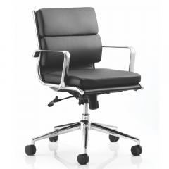 Savoy Medium Back Office Chair