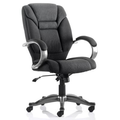 Galloway Office Chair