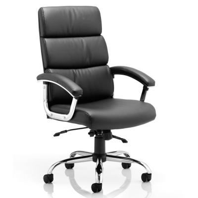 Desire High Back Office Chair