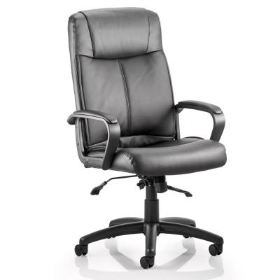 Plaza Office Chair