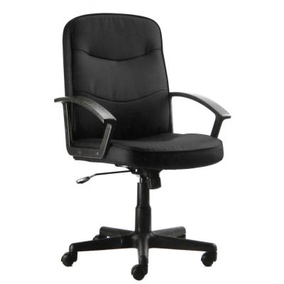 Harley Office Chair