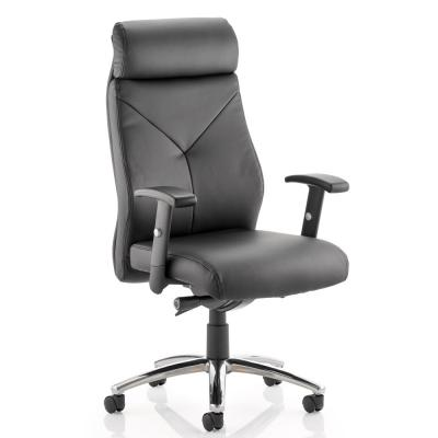 Troy Office Chair