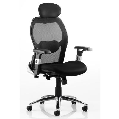 Sanderson Office Chair
