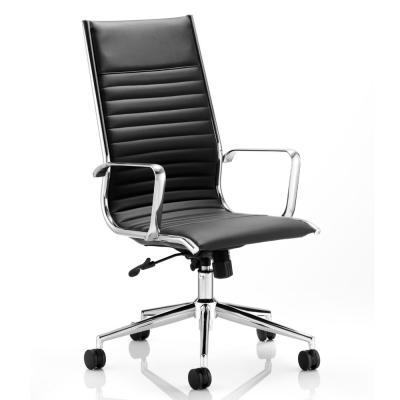 Ritz High Back Office Chair
