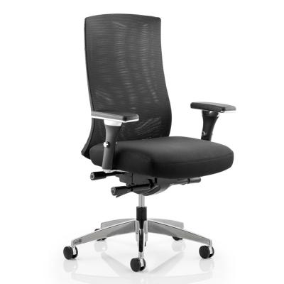 Tesla Mesh Office Chair