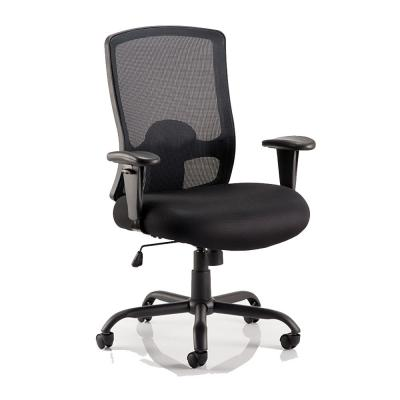 Portland HD Office Chair