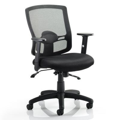Portland II Office Chair