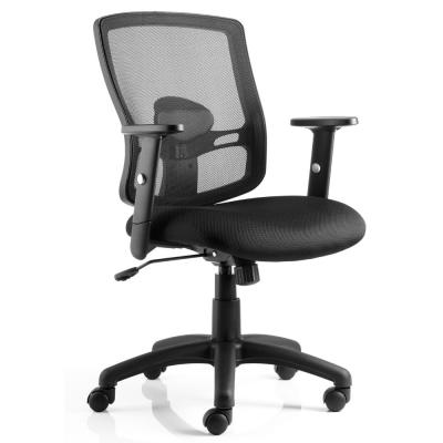 Portland Office Chair