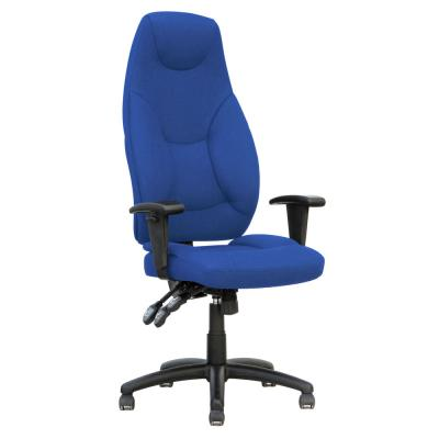 Galaxy High Back Office Chair