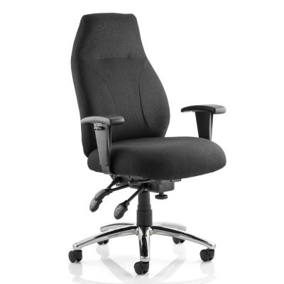 Torsion Office Chair