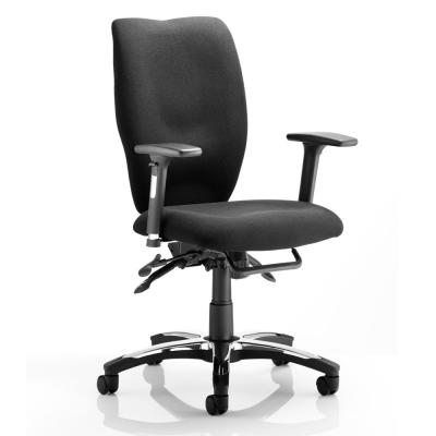 Sierra Office Chair