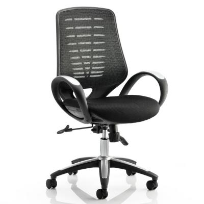Sprint Office Chair