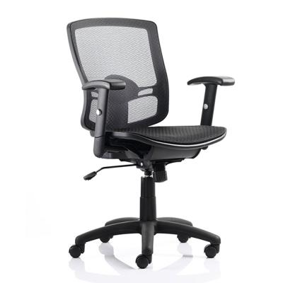 Palma Mesh Office Chair