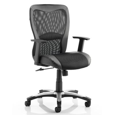 Victor II Office Chair