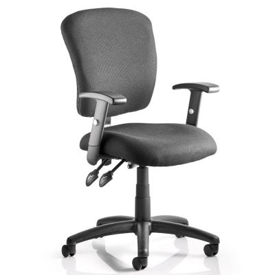 Toledo Office Chair