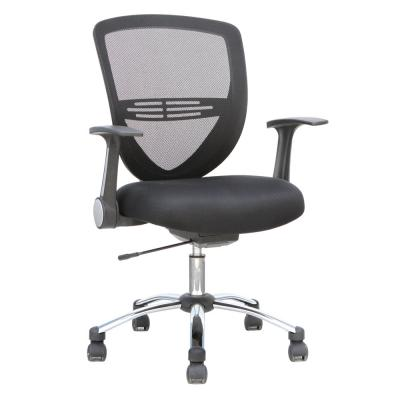 Iris Office Chair