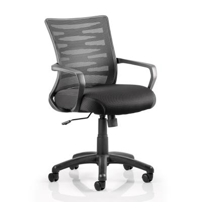 Vortex Office Chair