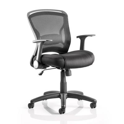 Zeus Office Chair