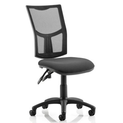 Eclipse II Mesh Office Chair