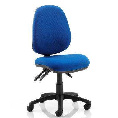 Luna III Office Chair