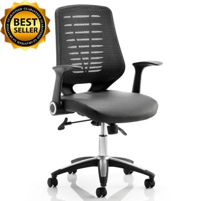 Relay Office Chair