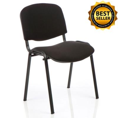 ISO Stacking Chair (Set of 4)