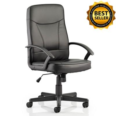 Blitz Office Chair